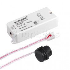 ИК-датчик SR-8001B Black (220V, 500W, IR-Sensor)